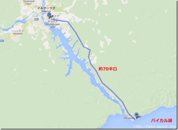 イルクーツクからリストビャンカまで70キロ地図画像