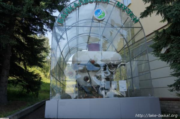 バイカル湖博物館潜水艦画像
