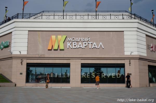モードヌイ・クバルタール外観画像