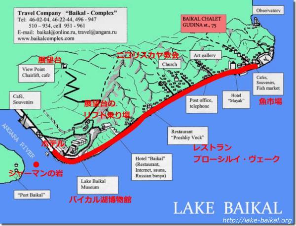 バイカル湖観光マップ画像